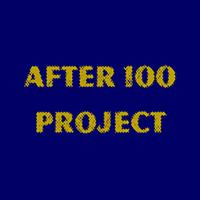100年後へのメッセージプロジェクト