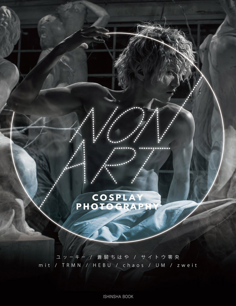 「Non-Art ノンアート」 コスプレフォトグラフィ